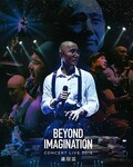 卢冠廷Beyond Imagination演唱会